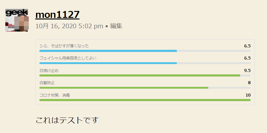 2020-10-17_03-48-57
