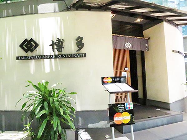 ソイ26にある、タイでは老舗の博多