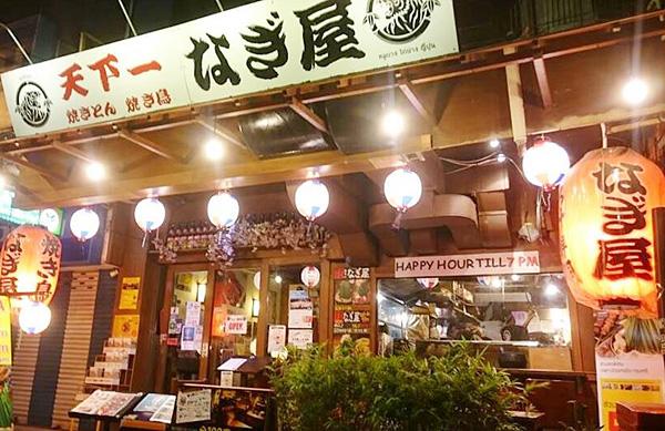 日本人も行きやすいトンローのなぎ屋